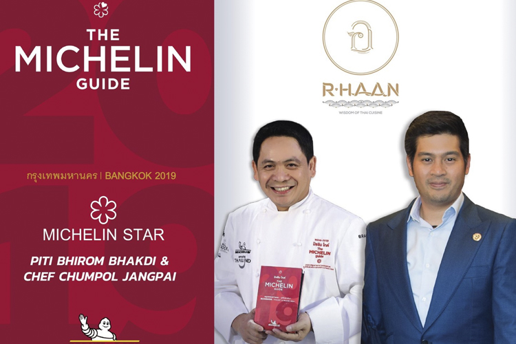 Sorn & R-Haan take their second Michelin star – the start of 2020 Michelin Guide