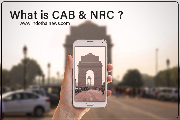 What is CAB and NRC?