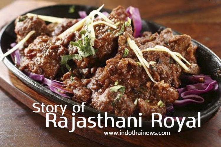 Story of Rajasthani Royal Thali