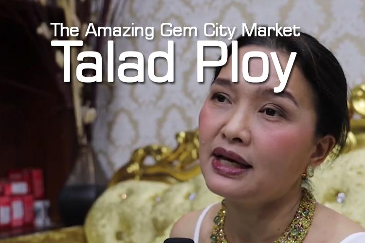 The Amazing Gem City – Talad Ploy