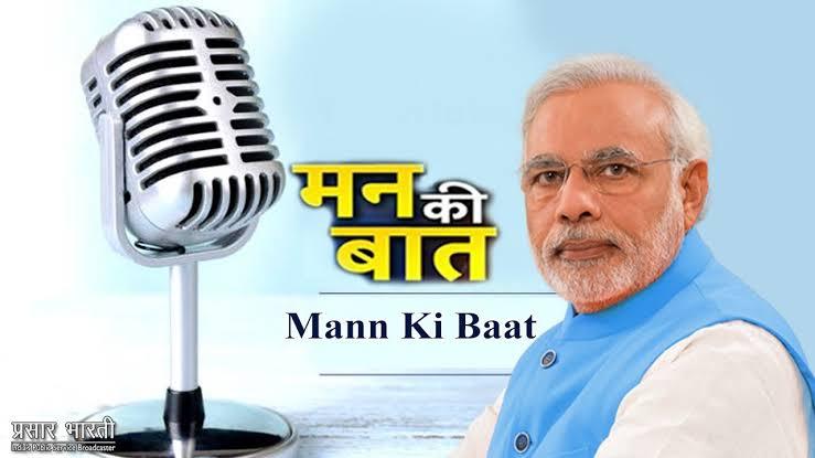 PM Modi addresses the nation through his radio program 'Mann Ki Baat