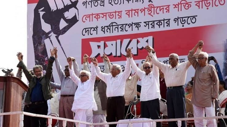 Congress and Left alliance Rally in Kolkata